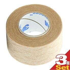 【あす楽発送 ポスト投函!】【送料無料】3M マイクロポアーサージカルテープ スキントーン 1533-1(全長9.1m×幅2.5cm) x3巻 - 肌になじんで目立ちにくいテープ。傷あとの保護・まつエクの施術・美容ケア【ネコポス】【smtb-s】