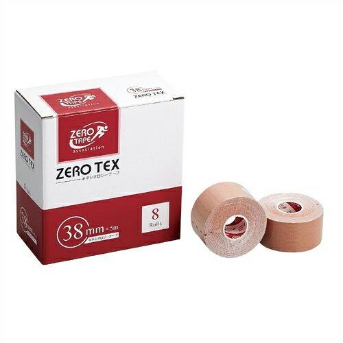 【あす楽対応商品】【さらに選べるプレゼント付き】【テーピングテープ】ユニコ ゼロテープ ゼロテックス キネシオロジーテープ(UNICO ZERO TEX KINESIOLOGY TAPE) 38mmx5mx8巻入り【HLS_DU】