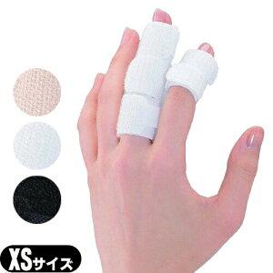 【ネコポス送料無料】【指関節固定サポーター】【ダイヤ工業(DAIYA)】bonbone ユビット [XSサイズ(SSサイズ)] - 近位指節間(PIP)関節と、遠位指節間(DIP)関節の固定に。一定の圧迫感でサポート。カ