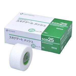 【当日出荷】【極低刺激不織布テープ】ニチバン(NICHIBAN) スキナゲート メッシュ(SKINERGATE MESH) 25mmx7mx12巻入 SGM-25