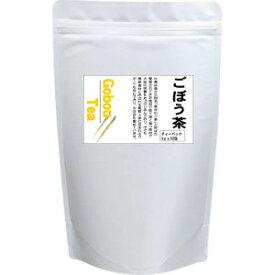 栄養が豊富でものすごいパワー!国産原料使用の!ごぼう茶4gx32包【牛蒡茶 ゴボウ茶】【RCP】