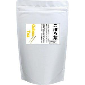 栄養が豊富でものすごいパワー!国産原料使用の!ごぼう茶4gx32包【牛蒡茶 ゴボウ茶】【RCP】【スーパーセール】