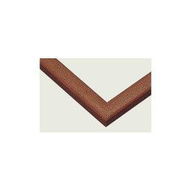 ビバリー 木製ナチュラルパネル 1-ボ ウォールナット 【ジグソーパズル】