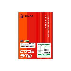 ヒサゴ A4台紙ごとミシン目切り離しができるラベル 6面 105×99mm ミシン目入 OP3205 1冊(20シート)