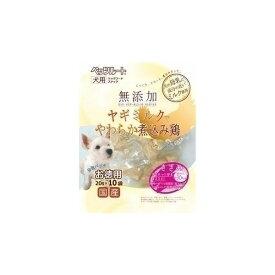 ペッツルート 無添加 煮込み鶏 お徳用 ささみ20g×10 【ペット用品】