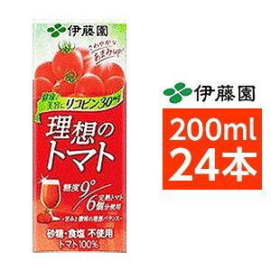 【まとめ買い】伊藤園 理想のトマト 200ml×24本(1ケース) 紙パック 送料込!