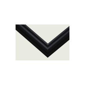 ビバリー アルミフラッシュパネル 1-ボ ブラック 【ジグソーパズル】