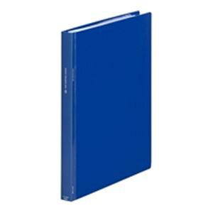 (まとめ)LIHITLAB カードホルダーSEIHON A4105 A4S 25mm 青【×3セット】 送料込!