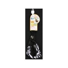 ターキー ハンドラー やさしい猫胴輪付リード ゼブラ S YBHLC-S.HD/Z 【リード】 【ペット用品】