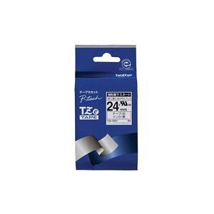 (まとめ)ブラザー工業 強粘着テープTZe-S251白に黒文字 24mm【×3セット】 送料込!