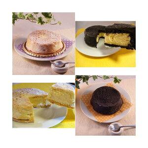 白黒チーズケーキセット 4台 (直径約12cm)【代引不可】 送料込!