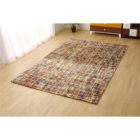 トルコ製 輸入ラグマット ウィルトン織りカーペット 幾何柄 『シュール』 約80×140cm 送料込!