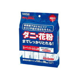 (まとめ) セキスイ ミセスロール カーペット 裏ワザカット用替ロール J5ST3P 3本入 【×5セット】