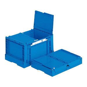 (まとめ)三甲(サンコー) 折りたたみコンテナボックス/サンクレットオリコン 【フタ付き】 EP14B-2 ブルー(青) 【×10セット】【代引不可】 送料込!
