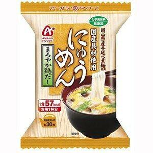 【まとめ買い】アマノフーズ にゅうめん まろやか鶏だし 15g(フリーズドライ) 48個(1ケース) 送料込!