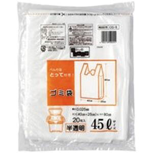 (業務用5セット) 日本技研 取っ手付きごみ袋 半透明 45L 20枚 20組 送料込!