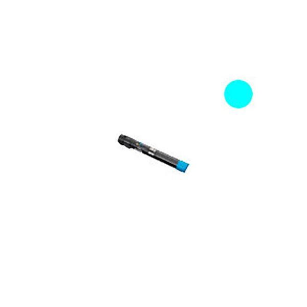 【純正品】 NEC エヌイーシー トナーカートリッジ 【PR-L9950C-13 C シアン】 送料無料!