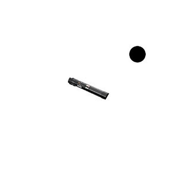 【純正品】 NEC エヌイーシー トナーカートリッジ 【PR-L9950C-14 BK ブラック】 送料無料!