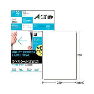 (業務用セット) インクジェットプリンタラベル(A4)ノーカット 1パック(20枚) 【×6セット】 送料無料!