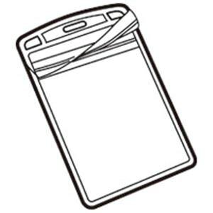 (業務用50セット) ジョインテックス 名札用替ケース C名刺型縦10枚 B077J 送料込!