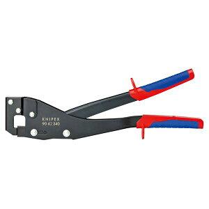 KNIPEX(クニペックス)9042-340 パンチロックリベッター 送料無料!