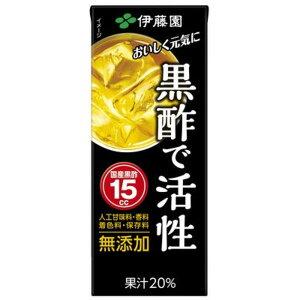 【まとめ買い】伊藤園 黒酢で活性 紙パック 200ml×48本(24本入×2ケース) 送料込!