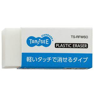 (まとめ) TANOSEE 消しゴム 小 1個 【×100セット】 送料込!