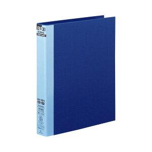 (まとめ) マルマン ダブロックファイル A4タテ 30穴 250枚収容 背幅44mm ブルー F949R-02 1冊 【×10セット】 送料無料!