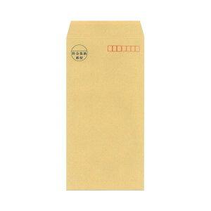 (まとめ)今村紙工 料金後納マーク付 クラフト封筒裏地紋付 長3 テープ付 RKN3-T100 1パック(100枚)【×10セット】 送料込!