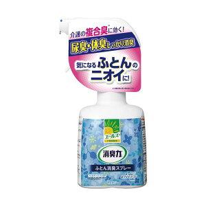 (まとめ)エステー エールズ 消臭力ふとん用消臭スプレー 370ml 1本【×10セット】 送料込!
