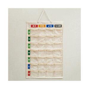 (まとめ)ナカバヤシ お薬カレンダー壁掛けタイプL IF-3012【×3セット】 送料込!