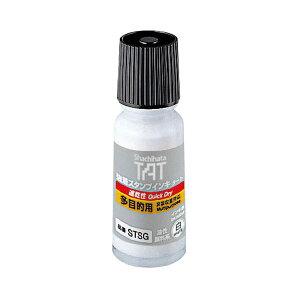 シヤチハタ 強着スタンプインキ タート(速乾性多目的タイプ) 小瓶 55ml 白 STSG-1 1個 【×10セット】 送料無料!