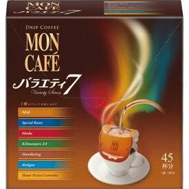片岡物産 モンカフェ ドリップコーヒーバラエティ7 1セット(90袋:45袋×2箱) 送料込!