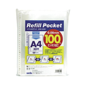 (まとめ) セキセイ リフィールポケット A4タテ2・4・30穴 CHX-2430 1パック(100枚) 【×10セット】 送料無料!
