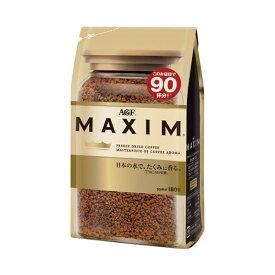 (まとめ) 味の素AGF マキシムインスタントコーヒー袋 180g【×10セット】 送料無料!