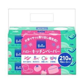 (まとめ) ユニバーサル・ペーパー ハローキッチンペーパー210枚 1パック(70枚×3包) 【×10セット】 送料込!