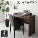 デスク ブラウン 幅80cm×奥行40cm コンセント付き 木製 コンパクト 省スペース オフィス PC パソコン リビング 学習 …
