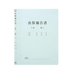 (まとめ)プラス 既製印刷フラットファイル 決算報告 10冊【×10セット】 送料込!