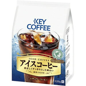 (まとめ)キーコーヒー アイスコーヒー 320g(粉)/袋 1セット(3袋)【×10セット】 送料無料!