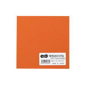 (まとめ) TANOSEE 単色おりがみ ちゃ 1パック(100枚) 【×30セット】 送料込!