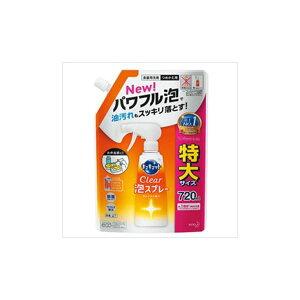 (まとめ)花王 キュキュット CLEAR泡スプレー オレンジの香り 詰替用大 1個(720ml)【×5セット】 送料込!