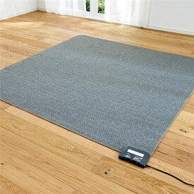 折り畳めるホットカーペット 1畳サイズ グレー 送料込!