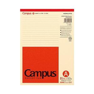 (まとめ) コクヨ キャンパス 再生紙レポート箋 B5 A罫 30行 50枚 レ-E50A 1冊 【×50セット】 送料無料!