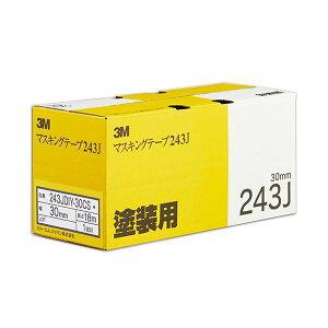 3M スコッチ マスキングテープ243J 塗装用 30mm×18m 243JDIY-30CS 1セット(40巻:4巻×10パック) 送料込!