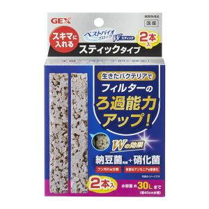 (まとめ)ベストバイオブロックダブルスティック 2本 【×24セット】【水槽用品】 送料込!