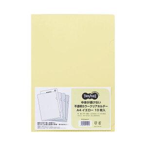 (まとめ) TANOSEE中身が透けない不透明カラークリアホルダー A4 イエロー 1セット(100枚:10枚×10パック) 【×5セット】 送料無料!