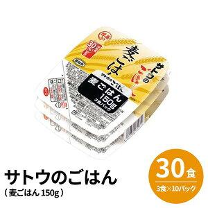 (まとめ)サトウのごはん (30食:3食×10パック) 麦ごはん 150g 送料込!