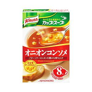 (まとめ)味の素 クノール カップスープ オニオンコンソメ 1箱(11.5g×8食)【×10セット】 送料込!