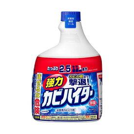 (まとめ)花王 強力カビハイター 特大 付替1000ml 1個【×10セット】 送料込!
