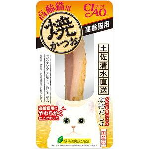 (まとめ) CIAO 焼きかつお 高齢猫用 本格だし味 1本 【×24セット】 (ペット用品・猫用フード) 送料込!